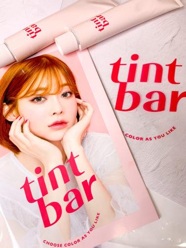 11月発売!高彩度発色アルカリカラー【tintbar】発表会に参加してきました!